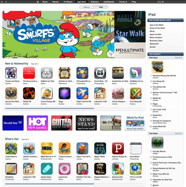 APC-AppStore-AppleAppStore