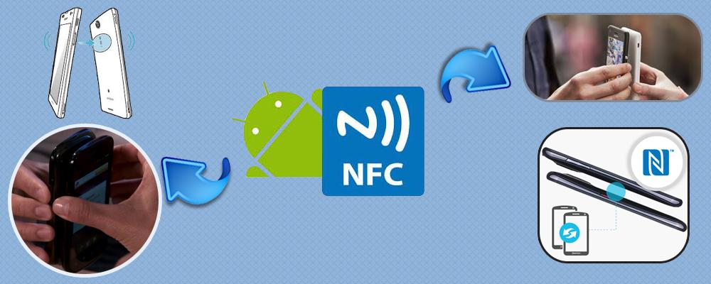 nfc1 inner banner