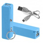 2600mAh Portable USB Power Bank Charger for Galaxy S3 S4 Blue